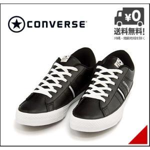 コンバース ローカット スニーカー メンズ ネクスター 120 OX NEXTAR 120 OX converse 32765211 ブラック/ホワイト|shoesdirect