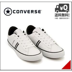 コンバース ローカット スニーカー メンズ ネクスター 120 OX NEXTAR 120 OX converse 32765210 ホワイト/ブラック|shoesdirect