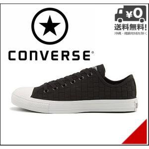 コンバース ローカット スニーカー メンズ オールスター ウーブン OX ALL STAR WOVEN OX converse 1CK757 ブラック|shoesdirect