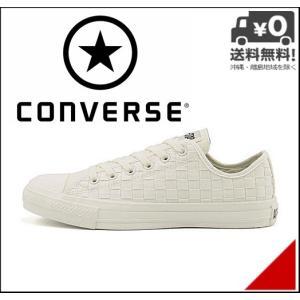 コンバース ローカット スニーカー メンズ オールスター ウーブン OX ALL STAR WOVEN OX converse 1CK758 ホワイト|shoesdirect