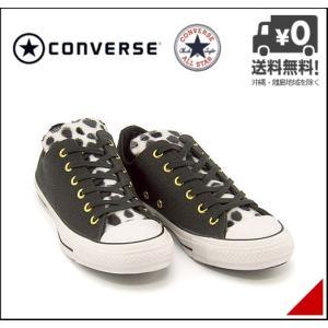コンバース ローカット スニーカー メンズ オールスター 100 ワンピース TL OX ALL STAR 100 ONEPIECE TL OX converse 1CK829 ブラック|shoesdirect