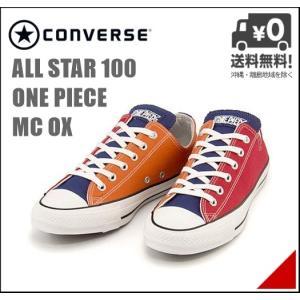 コンバース ローカット スニーカー メンズ オールスター 100 ワンピース MC OX ALL STAR 100 ONE PIECE MC OX converse 1CK955 マルチ|shoesdirect