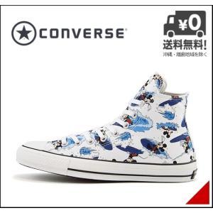 コンバース ハイカット スニーカー メンズ オールスター ALL STAR 100 MICKEY MOUSE SURFIN HI converse 1CK746 ブルー|shoesdirect
