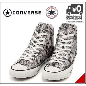コンバース ハイカット スニーカー メンズ オールスター 100 ワンピース PT HI ALL STAR 100 ONE PIECE PT HI converse 1CK828 モノ|shoesdirect