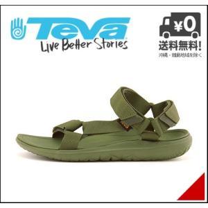 テバ スポーツ サンダル メンズ テラフロート ユニバーサル ライト 軽量 TERRA FLOAT UNIVERSAL LIT Teva 1018559 サイプレス|shoesdirect
