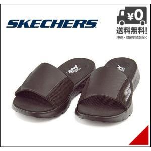 スケッチャーズ スポーツ サンダル メンズ オン ザ ゴー 400 クーラー 軽量 ON THE GO 400 - COOLER SKECHERS 54260 ブラック|shoesdirect