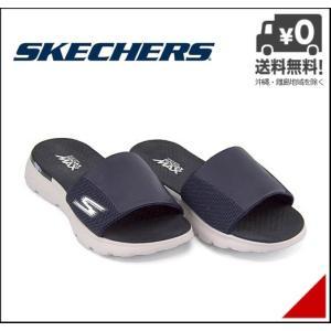 スケッチャーズ スポーツ サンダル メンズ オン ザ ゴー 400 クーラー 軽量 ON THE GO 400 - COOLER SKECHERS 54260 ネイビー/ホワイト|shoesdirect