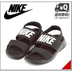 ナイキ スポーツ サンダル メンズ タンジュン サンダル TANJUN SANDAL NIKE 88...
