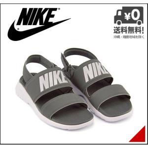 ナイキ スポーツ サンダル メンズ タンジュン サンダル 軽量 TANJUN SANDAL NIKE 882694 クールグレー/P/ホワイト|shoesdirect