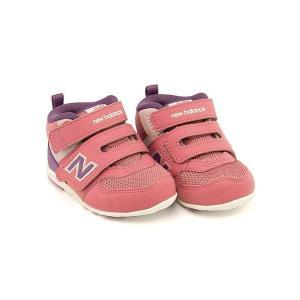 ニューバランス ベビーシューズ ハイカット スニーカー 女の子 男の子 キッズ ベビー 子供靴 FS574H ベルクロ new balance 172574 カシミアピンク|shoesdirect