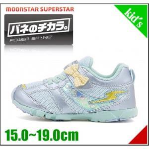 スーパースター バネのチカラ 女の子 キッズ 子供靴 通学靴 運動靴 ランニングシューズ スニーカー リボン EE SS SUPERSTAR K3010 サックス|shoesdirect