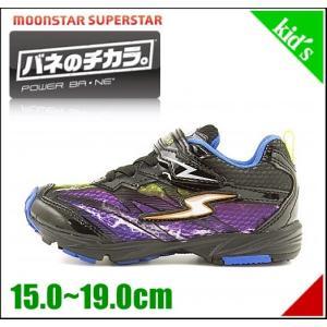 スーパースター バネのチカラ 男の子 キッズ 子供靴 通学靴 運動靴 ランニングシューズ スニーカー EE SS SUPERSTAR K705 レインボー|shoesdirect