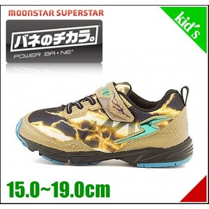 スーパースター バネのチカラ 男の子 キッズ 子供靴 通学靴 運動靴 スニーカー イナズマスプリンター EE SS SUPERSTAR K3013 ゴールド|shoesdirect