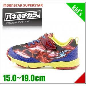 スーパースター バネのチカラ 男の子 キッズ 子供靴 通学靴 運動靴 スニーカー イナズマスプリンター EE SS SUPERSTAR K3013 レッド|shoesdirect