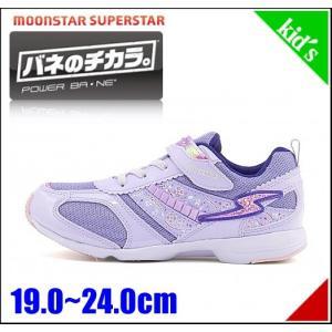 スーパースター バネのチカラ 女の子 キッズ 子供靴 ランニングシューズ スニーカー パワーバネ EE SUPERSTAR J3016 パープル|shoesdirect