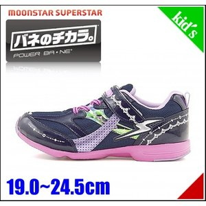 スーパースター バネのチカラ 女の子 キッズ 子供靴 通学靴 運動靴 ランニングシューズ スニーカー EE SS SUPERSTAR J6966AS ネイビー|shoesdirect