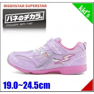 スーパースター バネのチカラ 女の子 キッズ 子供靴 通学靴 運動靴 ランニングシューズ スニーカー EE SS SUPERSTAR J6966AS パープル|shoesdirect