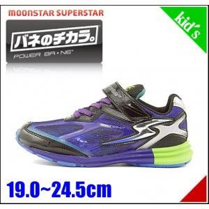 スーパースター バネのチカラ 男の子 キッズ 子供靴 ランニングシューズ スニーカー EE SS SUPERSTAR J709 ギャラクシー|shoesdirect