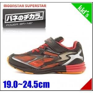スーパースター バネのチカラ 男の子 キッズ 子供靴 ランニングシューズ スニーカー EE SS SUPERSTAR J709 レッド|shoesdirect
