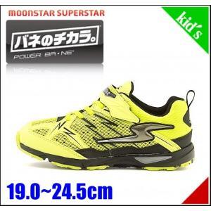 スーパースター バネのチカラ 男の子 キッズ 子供靴 ランニングシューズ スニーカー イナズマスプリンター EE SS SUPERSTAR J713 ライム|shoesdirect
