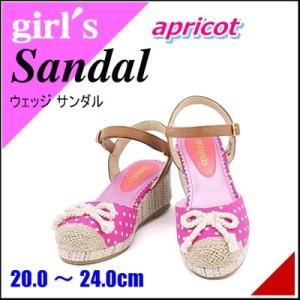 サンダル 女の子 キッズ 子供靴 ウェッジソール 歩きやすい アンクルストラップ リボン付き おしゃれ アプリコット apricot 4371 ピンク|shoesdirect