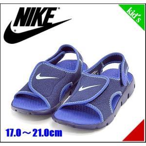 ナイキ スポーツ サンダル 男の子 キッズ 子供靴 サンレイ アジャスト 4 GS/PS SUNRAY ADJUST 4 GS/PS NIKE 386518 Bブルー/S/C|shoesdirect