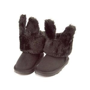 ボアブーツ ショートブーツ 女の子 キッズ 子供靴 2WAY ウサミミ付き ベリージーン BERRY JEAN SJW7706 ブラック|shoesdirect
