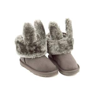 ボアブーツ ショートブーツ 女の子 キッズ 子供靴 2WAY ウサミミ付き ベリージーン BERRY JEAN SJW7706 グレー|shoesdirect