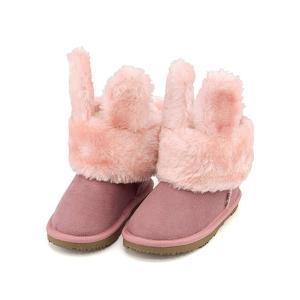 ボアブーツ ショートブーツ 女の子 キッズ 子供靴 2WAY ウサミミ付き ベリージーン BERRY JEAN SJW7706 ピンク|shoesdirect
