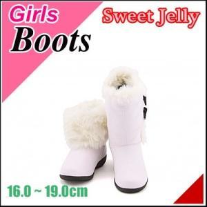 ミドルブーツ ファーブーツ 女の子 キッズ 子供靴 ぺたんこ 歩きやすい スイートジェリー Sweet Jelly 150005 ピンク|shoesdirect