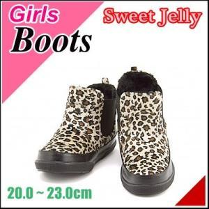 サイドゴアブーツ スニーカー 女の子 キッズ 子供靴 ぺたんこ 歩きやすい スイートジェリー Sweet Jelly 150007 ブラウン/C|shoesdirect