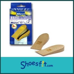 MOVI ヒール アップ サポート インヒール 脚長差 かかと モビ メンズ レディース MO-040|shoesfit