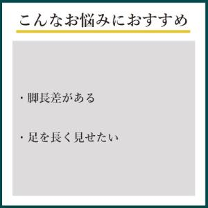 MOVI ヒール アップ サポート インヒール 脚長差 かかと モビ メンズ レディース MO-040|shoesfit|03
