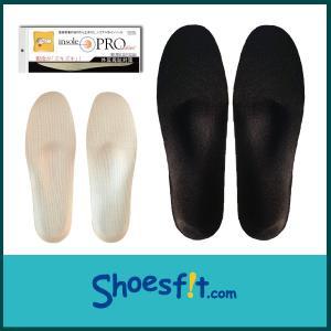 インソールプロ  外反母趾 対策 中敷き インソール 衝撃吸収 内反小趾 レディース|shoesfit