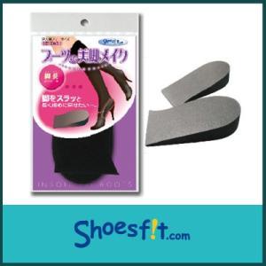 ブーツ de 美脚 メイク 脚長 インソール インヒール 2cm かかと ヒール レディース|shoesfit
