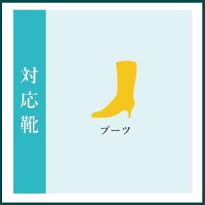 ブーツ de 美脚 メイク 脚長 インソール インヒール 2cm かかと ヒール レディース|shoesfit|06
