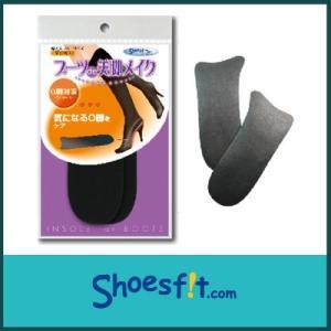 ブーツ de 美脚 メイク О脚 対策 インソール かかと パッド レディース|shoesfit