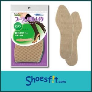 ブーツ de 美脚 メイク さらさら 中敷き インソール サイズ調整 消臭 通気性 レディース|shoesfit