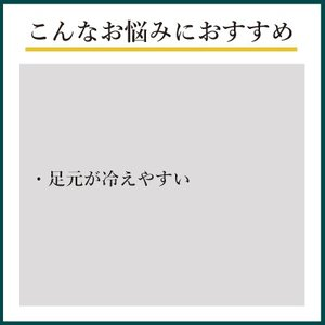 ブーツ de 美脚 メイク ぽかぽか 中敷き インソール サイズ調整 消臭 防寒 レディース|shoesfit|03