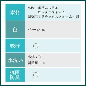 キッズ インソール ベビー 専用 中敷き サイズ調整|shoesfit|05