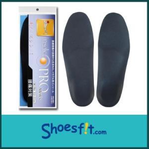 インソールプロ 腰痛 対策 中敷き インソール 衝撃吸収 腰 かかと クッション メンズ|shoesfit