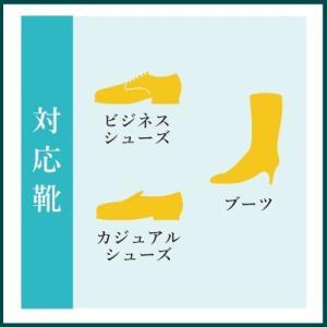 インソールプロ 腰痛 対策 中敷き インソール 衝撃吸収 腰 かかと クッション メンズ|shoesfit|06