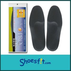 インソールプロ 膝痛 対策 中敷き インソール 衝撃吸収 膝 О脚 メンズ|shoesfit
