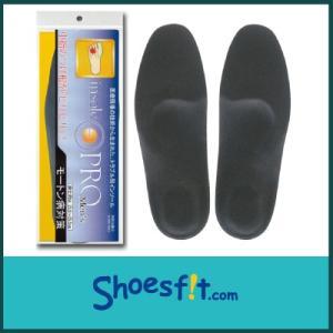 インソールプロ モートン病 対策 アーチパッド 中敷き インソール 衝撃吸収 メンズ|shoesfit