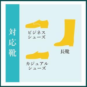 極厚 インソール 衝撃吸収 中敷き サイズ調整 クッション かかと 土踏まず つま先 厚い|shoesfit|06