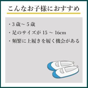 キッズ インソール 上履き 専用タイプ Sサイズ 中敷き サイズ調整|shoesfit|03