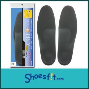 インソールプロ キング 腰 対策 中敷き インソール 衝撃吸収 腰痛 クッション かかと メンズ|shoesfit