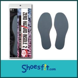 ゼロ ハザード インソール 2 中敷き 踏抜防止 安全靴 防災 絶縁 軽量|shoesfit