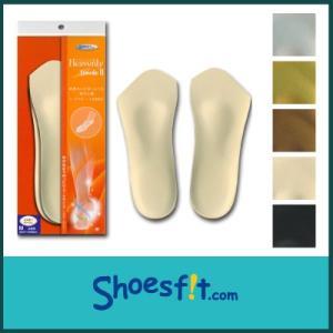 ヘブンリーインソール 2 3/4 サイズ 中敷き 衝撃吸収 薄い 前すべり サイズ調整 パンプス レディース|shoesfit