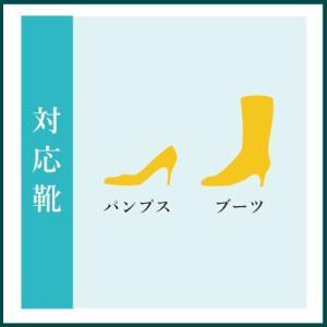 ヘブンリーインソール 2 3/4 サイズ 中敷き 衝撃吸収 薄い 前すべり サイズ調整 パンプス レディース|shoesfit|06